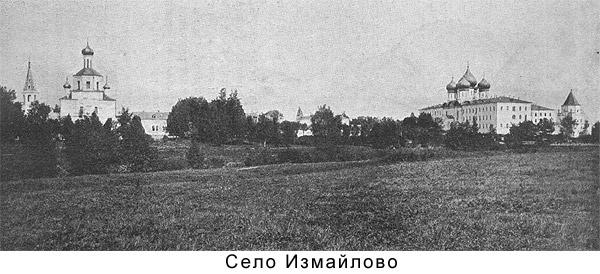 Москва при преемниках петра i в xviii