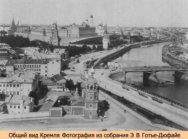 Начало города
